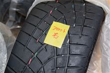 R1Rにタイヤ組み替え
