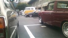 旧車イベント見学
