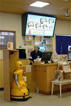 ロボットの店員さん(研修中)