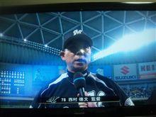 日本シリーズ 第1戦