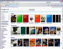【バーチャル最前線】 Google が電子書籍の概念を変える?
