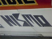 カレスト座間 2010,11,XX,