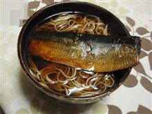 今日のお昼は京都風