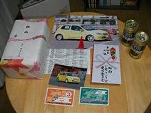 湘南ジムカーナシリーズ第5戦