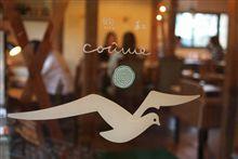 カフェ探訪@cafe couwa