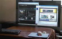 広大なデスクトップを手に入れたよ。(^ω^)