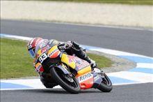 MotoGP第17戦ポルトガルGP(エストリル)