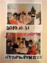 ☆パフェオフ2010☆ OAOC