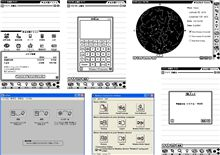Newton MessagePad 2100 Y2010再度、NCU設定、RPN電卓、Star Chart