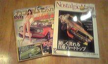 L型とRB30とLY28と その27― Old-timer、カスタムCAR、Nostalgic Hero