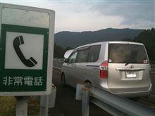 高速走行中にハンドルが効かない!