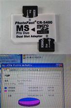 CR-5400  メモリースティックDuo変換microSD×2枚アダプター