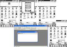 Newton MessagePad 2100 Newton Toolkitによるスクリーンショット。