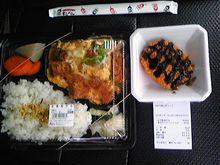 八幡すしべん 自家製弁当 ¥298