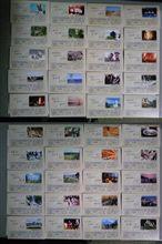 いしかわ観光特使用名刺 200枚 到着③ 名刺の裏 40種類 フルコンプ目指して?