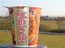 日清紅担々麺