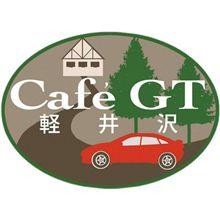 「CafeGT軽井沢 ファン倶楽部」 作っちゃいました!