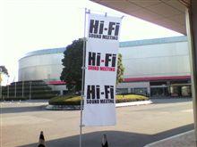 20101年Hi-Fi Sound meeting in TOYOTA AUTOMOBILE MUSEUM