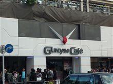 ガンダム カフェ