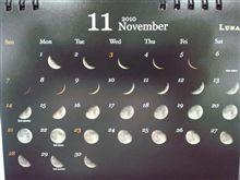 月カレンダー(11月)