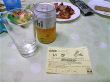 続・Mの食宅(iдi)モゥイヤ