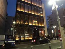 アバクロ(Abercrombie&Fitch)福岡店が天神西通りにオープン!