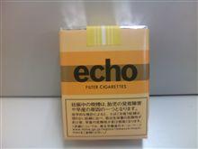 私は、タバコを.......