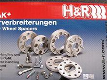 H&R スペーサー