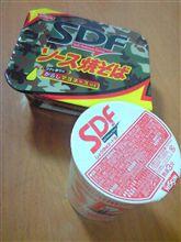 【SDF】的ランチ