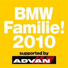 BMW Familie!  2010 supported by ADVAN!