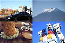 富士山とガンダムを…♪