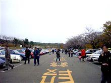 第7回あづま総合運動公園ミーティング告知