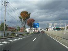 仙台へ あと日曜は・・