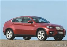 BMW、エコカー減税対象車が11車種に?(;´д`)