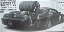 究極の積載ドリ車( ̄▽ ̄;