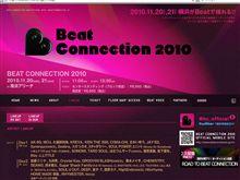「BEAT CONNECTION 2010」に行く