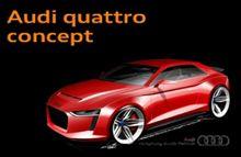 Audi quattro concept弄り♪