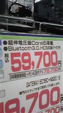 超停電圧版Corei5搭載( ̄▽ ̄;)。