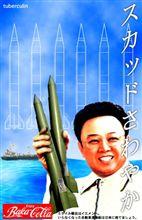 韓国の島に北朝鮮が砲撃 陸上への砲撃は休戦後初 (NHK)