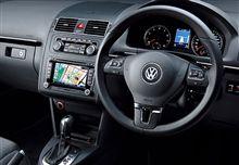 [フェイスリフト]VW ゴルフ・トゥーラン 3つ目のフェイス。
