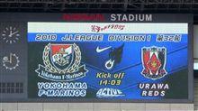 Jリーグ 第32節 横浜戦(A)