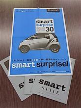 smart surprise