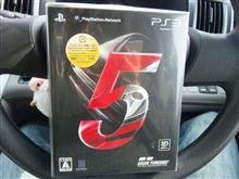GT5買ってきた