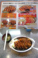 石川県 金沢市 ゴーゴーカレー 25日なのに・・・ミルフィーユカレーS¥650 はまる
