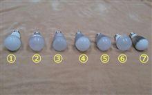 普及価格帯のLED電球の比較 その2