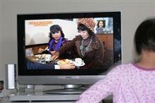 うちのテレビ。