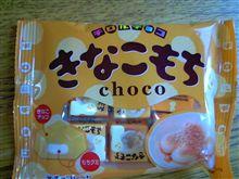 お菓子大好き  93