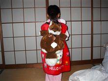 昔、北海道で買った・・・・