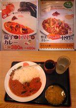 松屋 茄子とトマトのカレー ¥380