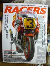RACERS Vol.07